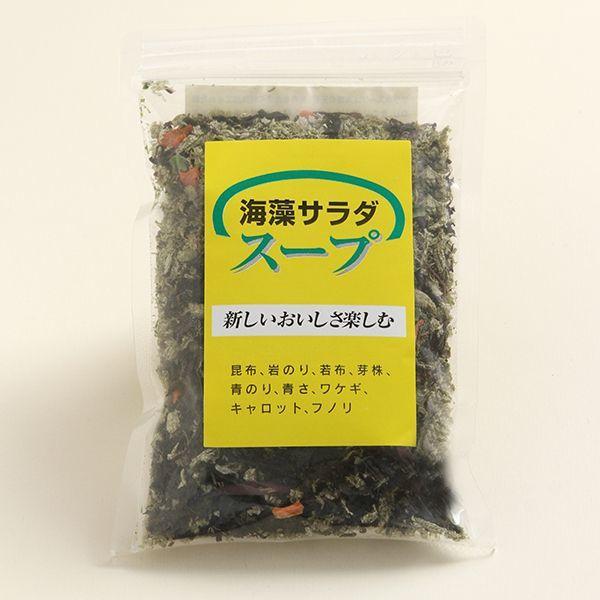 画像1: 美味しさを楽しむ 海藻サラダ スープ  50g  (1)