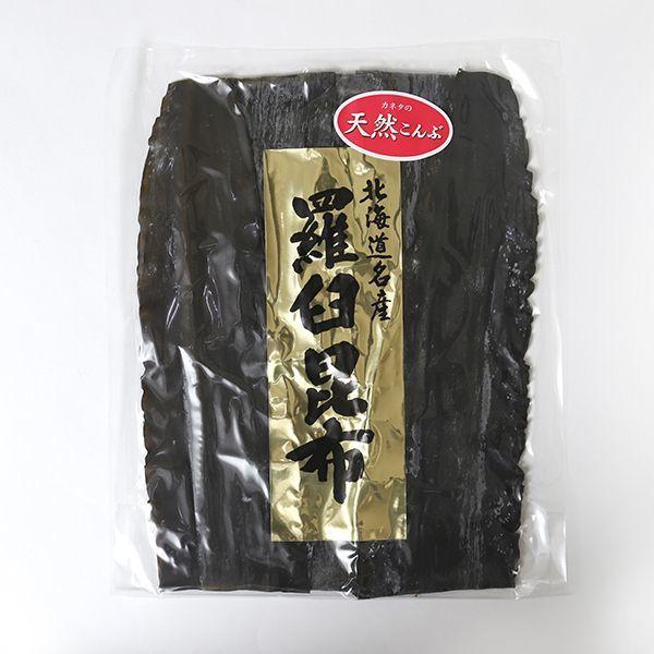 画像1: 北海道名産 羅臼昆布 150g (1)
