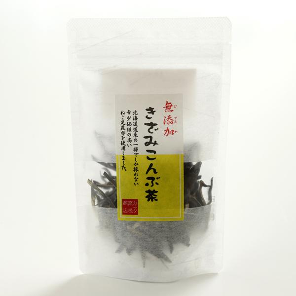 画像1: 無添加 きざみこんぶ茶  35g  (1)