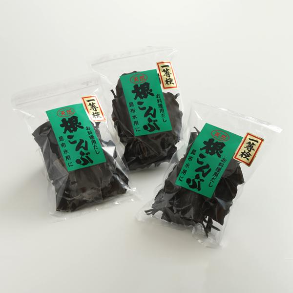 画像1: 【送料無料】根こんぶ 150g×3パックセット (1)